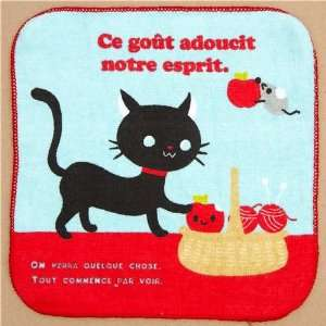 cute towel black cat apple mouse Toys & Games