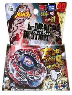 Beyblade Big Bang Pegasis Pegasus + L Drago Destroy