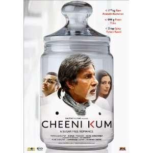 Amitabh Bachchan / Hindi Film / DVD) Amitabh bachchan, tabu, paresh