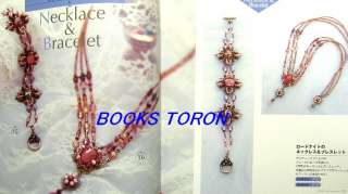 EASYCUTE Beads Accessories /Japanese Beads Book/083