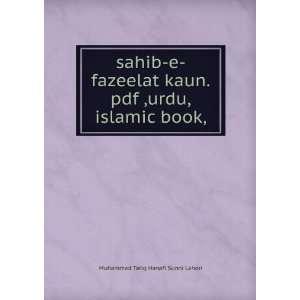 .pdf ,urdu,islamic book, Muhammad Tariq Hanafi Sunni Lahori Books