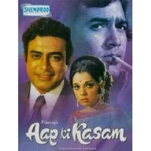 Aap Ki Kasam Sanjeev Kumar, Rajesh Khanna, Mumtaz Movies