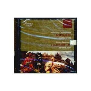 Russkaya opera: CD8. A. P. Borodin, E. F. Napravnik: Ne ukazan: Books