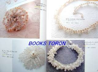 Silver Beads Jewelry 104/Japanese Bead Crochet Book/292