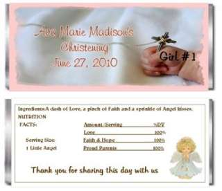 10 PERSONALIZED BAPTISM/CHRISTENING CANDY BAR WRAPPERS