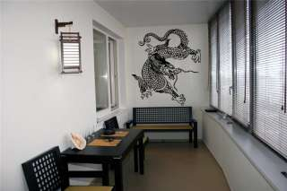 Japanese dragon Wall Decor Vinyl Decal Sticker D 42