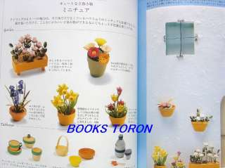The First Paper Quilling /Japan Craft Pattern Book/543
