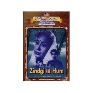 Zindgi Aur Hum (B/w) Year 1962 * Nalini Jaywant, Dinesh