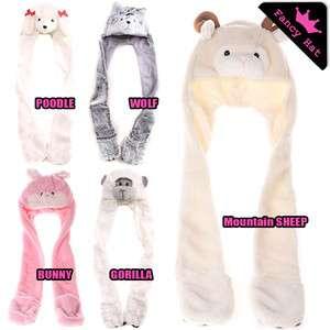 CUTE soft plush cartoon animal hat cap adorable wrap warm scarf fancy