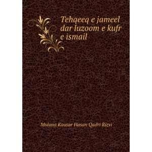 dar luzoom e kufr e ismail: Mulana Kausar Hasan Qadri Rizvi: Books