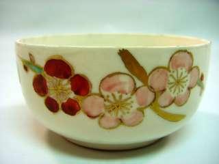 Japanese Hand Painted Studio/Art Pottery Porcelain Bowl