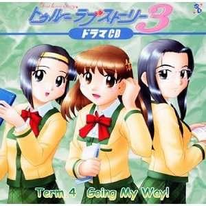 True Love Story 3 V.4 Game Music Music