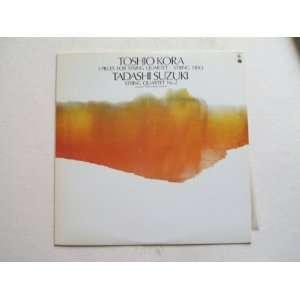 Japanese Classical Toshio Kora 3 Pieces for String Quartet/ String
