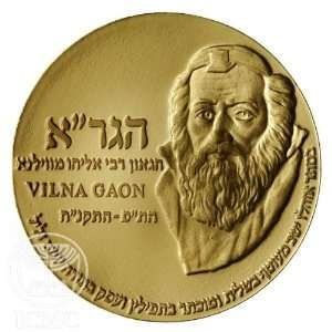 State of Israel Coins Gaon of Vilna   Gold Proof Medal