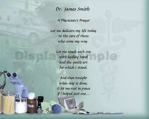 Doctor Physicians Prayer Personalized Poem Gift