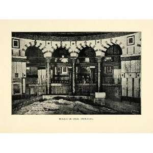 Sultan al Afdal bin Saladin   Original Halftone Print: Home & Kitchen