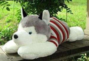 small Plush Stuffed Toy siberian husky Dog 21Long