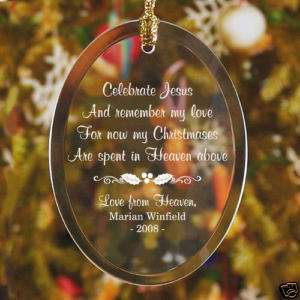 Personalized Christmas In Heaven Memorial Ornament