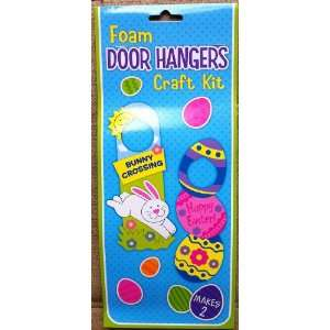 Easter Foam Door Hanger Craft Kit (Makes 2) Toys & Games