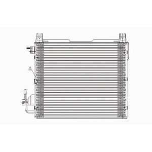 Dodge Ram Pickup Early Design Replacement AC Condenser