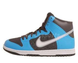 Nike Dunk HI Hyperfuse Premium Midnight Fog Blue NSW