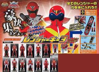 GOKAIGER Gashapon Rangers Key:Part 3 Set!!(A)