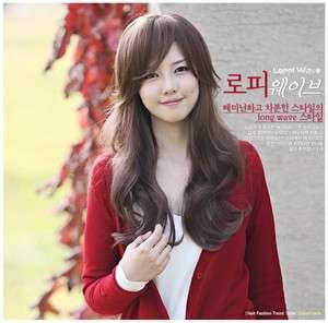 High Quality 2011 Korean Fashion Dark Brown Long Curly Womens Ladys