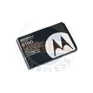 Nextel New Motorola Standart 1100Mah Lithium Ion Battery High Quality