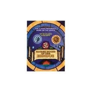 Upanisads Prasna Isavasya Kena (9788130705118) S.C. Vasu Books