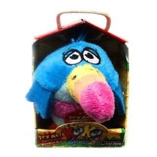 KooKoo Birds 2 Inch Flocked Mini Plush #111 Rainbow Billed, Long