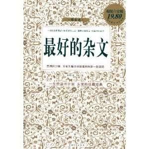 (Value Platinum Edition ) [Paperback] (9787511305374) LU XUN Books