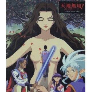 Tenchi Muyo Ova Best V2 Various Artists Music