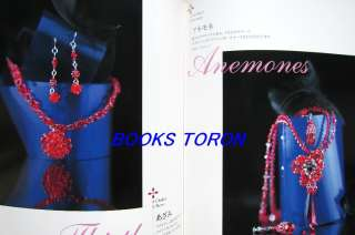 Motif Beads Accessories with Swarovski/Japanese Beads Book/325