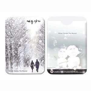 Korea TV Drama Goods   Winter Sonata 10th Anniversary Card