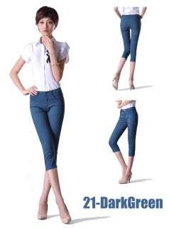 SWM Womens Ladies New Sexy Candy Pencil Capris Pants Skinny Slim