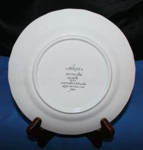 Mikasa China Michelle Precious Blue D2501 Salad Plate