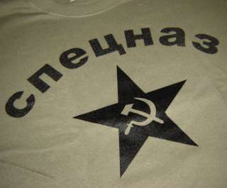 SPETSNAZ Russian Spec Ops CCCP army USSR New T shirt