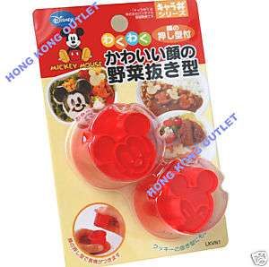Mickey Mouse Cookie / Vegetable Cutter Mold Mould J7