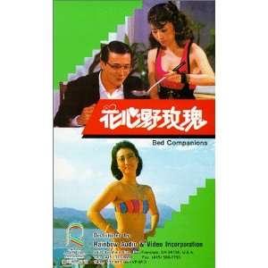 Hua xin ye mei gui [VHS] Tao Chiang, Chi mei Chin, Charlie Cho
