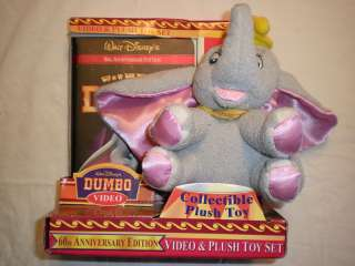 DISNEY DUMBO VHS 60th Anniversary Edt. Video & Plush Toy Set NIB NEW
