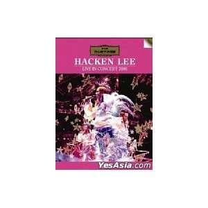 Hacken Lee Live In Concert 2006 (3DVD Karaoke Edition) DVD