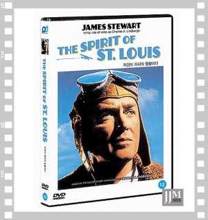 The Spirit Of St. Louis (1957) / James Stewart/ DVD NEW