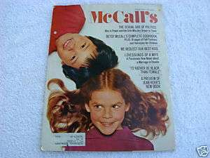McCALLS AUG 1970 BETSY McCALL COOKBOOK PG 1 0F 9
