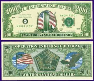 911 BEFORE 9 11 WTC TWIN TOWERS NOVELTY DOLLAR BILL