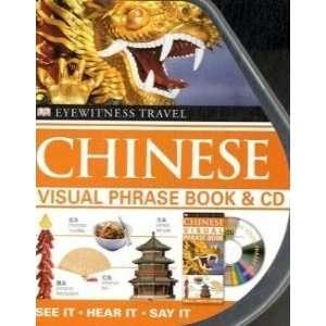 & CD (Eyewitness Visual) (9781405341820): Dorling Kindersley: Books