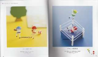 PETIT BEAD MASCOTS DOLLS & ANIMALS   Japanese Bead Book
