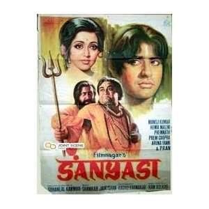 Irani Premnath, Sohan Lal Kanwar, Music: Shankar Jaikishan: Movies