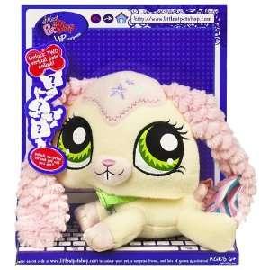 Littlest Pet Shop VIP Pets Surprise Pet   Bunny Toys & Games