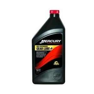 High Performance Gear Lube Quart 858064K01 Sports