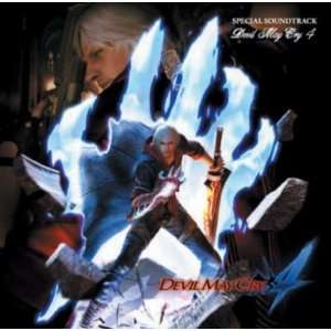 Devil May Cry 4 ( Special Soundtrack ): AUBREY ASHBURN